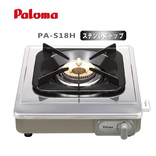 Bếp gas đơn Paloma PA-S18H